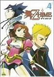 舞-乙HiME 4 [DVD]