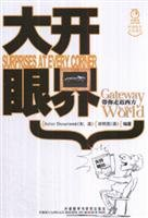 Read Online eye-opener (1 CD)(Chinese Edition) PDF