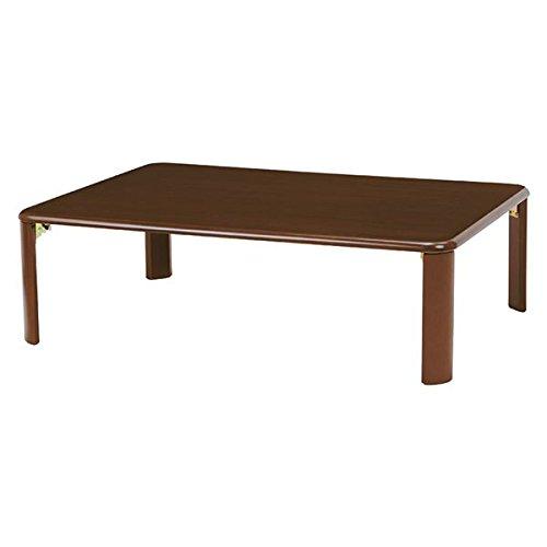 折りたたみテーブル ローテーブル 【長方形 幅105cm】 ダークブラウン 木製 木目調 VT-7922-105DBR B06XKD1KK3 幅105cm ダークブラウン ダークブラウン 幅105cm