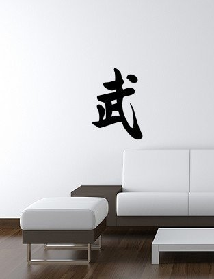 WARRIOR Kanji Wall Art Decal 13