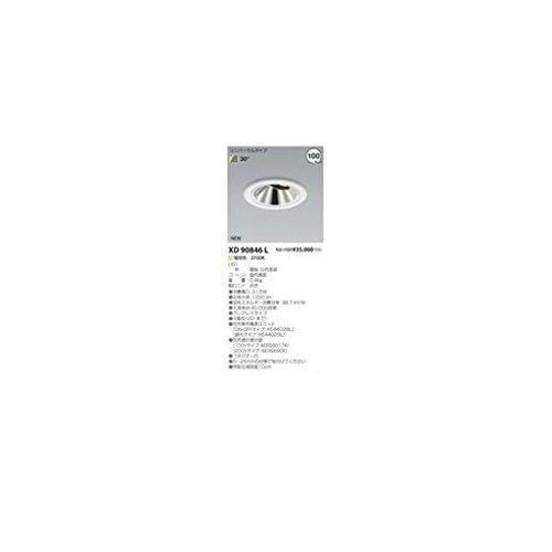 HN09272 LEDユニバーサル B06XNNRKGQ