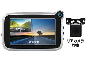 AID エイアイディー リアカメラ付高質ドライブレコーダー B07D5CRP1M