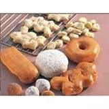 Rich Croissant Deluxe Yeast Donut Dough, 2 Ounce -- 160 per case.