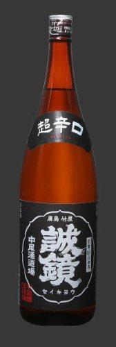 中尾醸造 誠鏡 超辛口 特別本醸造 1800ml×6本【お取寄せ品】2~3週間お時間かかることがあります。  B013ULTFGA