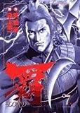 覇 7―LORD (ビッグコミックス)