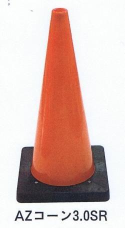 スライドバー 1.2-2m  2段  黄黒 20本セット B00DAKU4MG