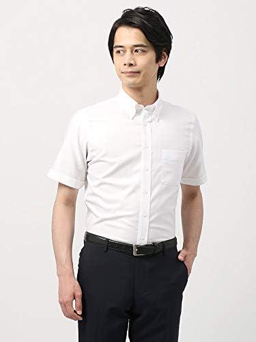 (ザ・スーツカンパニー) 半袖・NON IRON STRETCH/ボタンダウンカラードレスシャツ 織柄 〔EC・BASIC〕 ホワイト