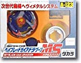 Gaia Dragoon MS A-123 JAPANESE Beyblade Metal System