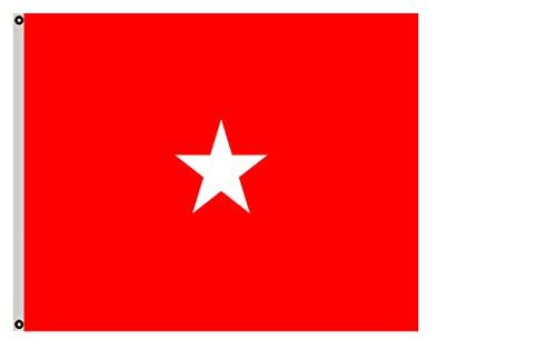 ces banner an Army brigadier general flag 5x8ft (Brigadier General Flag)
