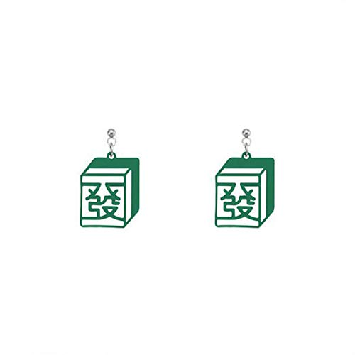 - Mahjong Green Dragon Earrings Chinese Characters - By Snatch
