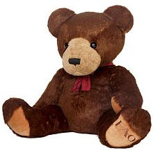 (FAO Schwarz Classic 54 inch Plush Bear - Dark Brown)