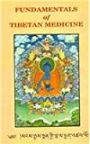 Fundamentals of Tibetan Medicine 9788186419045