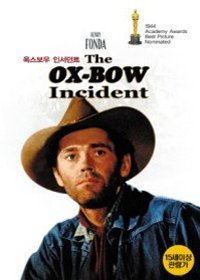 Movie DVD - The Ox-Bow Incident (Region code : all) (Korea Edition)
