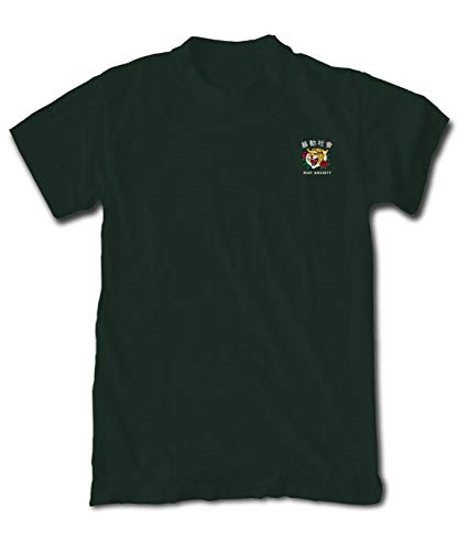 (Riot Society Chinese Tiger Rose Embroidered Mens T-Shirt - Forest Green, Medium)