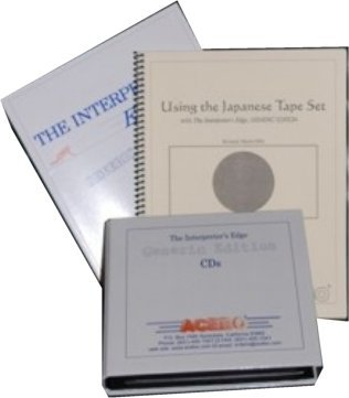 Read Online Interpreter's Edge, Generic Edition, with the Japanese CD Set ebook