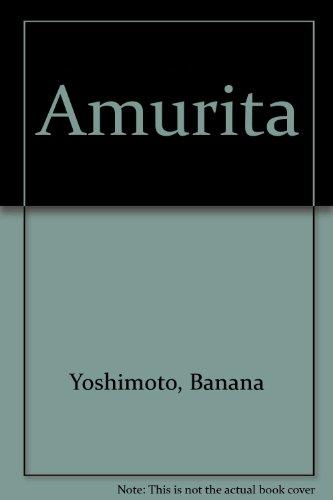 Amurita (Volume #1)  (Japanese Edition)