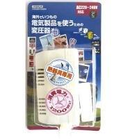 日用品 生活家電 関連商品 海外旅行用変圧器240V1200W HTD240V1200W ホワイト B076B5VQJL