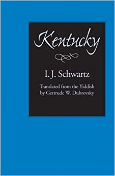 Kentucky (Judaic Studies Series)