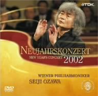 小澤征爾&ウィーンフィル ニューイヤー・コンサート2002 [DVD]