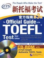 new TOEFL Official Guide, 3rd Edition