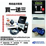 CHIHONG 2017 Lates UBOX4 C800安博盒子四代黑色限量版 TV Box 8GB Ubox TV Streaming Media TV