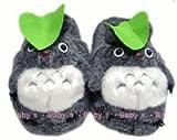 Totoro Plush SLIPPERS