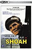 Shoah [A History of the Holocaust] 4 DVD Set , Import, All Regions