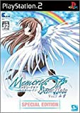 Memories Off After Rain Vol. 3 Graduation [Special Edition] [Japan Import]