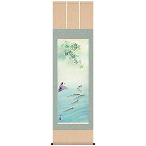 掛け軸 田村竹世四季花鳥/夏:鮎に翡翠(花鳥画掛軸)(床の間 B073QM177Z