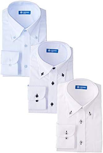 [ハイブリッドワーク] ワイシャツ 【 ストレッチシャツ 形態安定 】スリム 長袖 メンズ シャツ SET-SHDZ30
