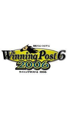 Winning Post 6 2006 [Japan Import]