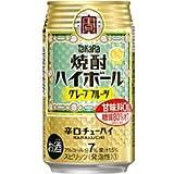 宝 焼酎ハイボール <グレープフルーツ> 下町缶 350ml × 24缶