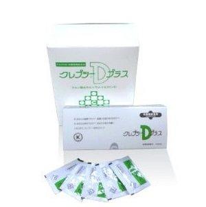 [クエン酸とカルシウム+ビタミンD]クレプシーDプラス 3箱(2.5g×150包) B01IXX2UVC