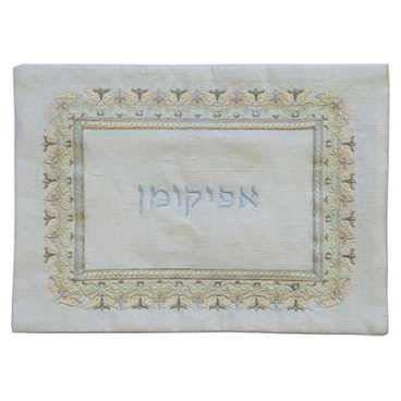 Oriental Square White Embroidered Afikomen Bag Att: EM-AMB4