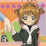 Card Captor Sakura V.2