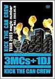 TOUR 2003 magic number [DVD]
