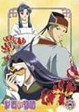 彩雲国物語 第6巻〈初回限定版〉 [DVD]