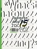 Typography 15, Annual of the Type Directors Club Staff, 0823055493