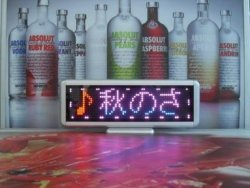 GOWE led digital board ,pink led mini sign, led signboard,.100%new,usb display,battery support led,samll patch acceptable,well presen 1