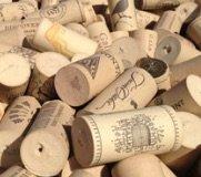 WIDGETCO Recycled Synthetic/Plastic Wine Corks (Wine Plastic Cork)