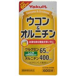 【ヤクルトヘルスフーズ】ウコン&オルニチン 600粒 ×3個セット B00XJ3L50E