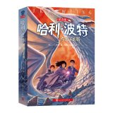 Harry Potter and the Deathly Hallows 7 (Revised Ed.) (Chinese Edition)