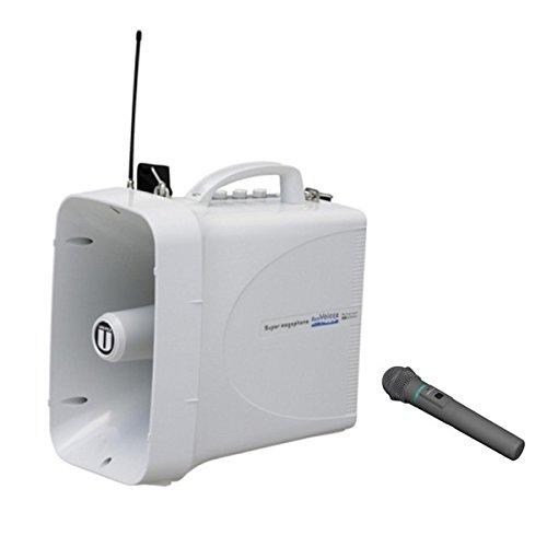 ユニペックス 300MHz帯防滴スーパーワイヤレスメガホンセット/チューナー内蔵 TWB-300+WM-3400 B06Y1XN4GY