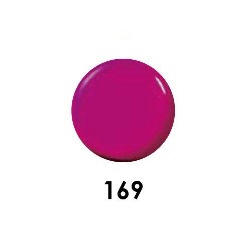輝度オリエンタルに向かってPutiel プティール カラージェル 169 ラテンピンク 2g (MARIEプロデュース)