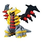 ": Giratina (Another Form) - Pokemon Monster Collection ~2"" Figure MC-111 (DP) [796534] + 1 FREE Mystery Pokemon ~1"" Mini-Figure Bundle (Japanese Imported) - Takara TOMY"