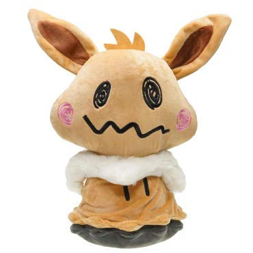 Pokemon Center Sylveon Mimikyu Plush Doll Stuffed Toy Sun and Moon 16 inch Gift