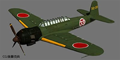 1/144 144Series No.13 carrier-based attack aircraft Tianshan