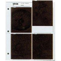 - Printfile 4 4in X 5in Negatives 100 Pack - Printfile 454B100