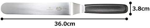 Victorinox 5.2703.25 Spatule coud/ée Acier Inoxydable 30 x 5 x 5 cm Noir