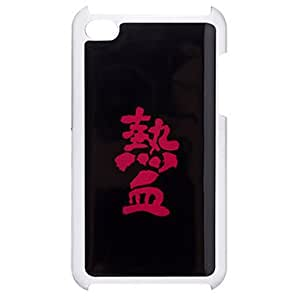 "FJM Chinese Characters """"Warm Blood"""" Pattern Epoxy Hard Case for iPod Touch 4"
